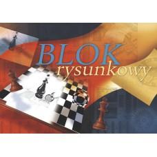 B04-153 Piešimo albumas A2, 20l 000494 KRESKA