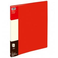 120-1193 KW TRADE Aplankas A4 su 20 įmaučių raudonas D04-286