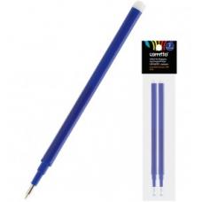 160-2177 KW TRADE Ištrinama šerdelė 2vnt 0.5mm mėlyna GR-1609, R11-404