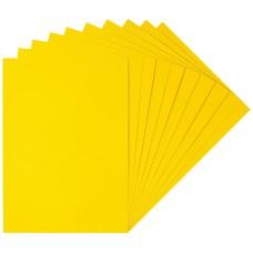 B06-272 Kartonas 50x70cm 300g/m geltonas 00227256 HERLITZ