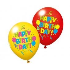 40012025 SUSY CARD Balionai HAPPY BIRTHDAY 6 vnt įvairų spalvų M09-748