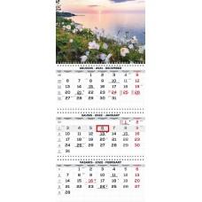 Kalendorius 3-jų dalių 2022m TRIO Extra 2417030005 TIMER, B13-055