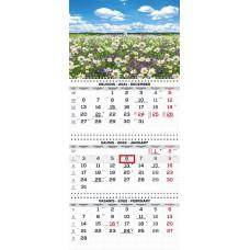 Kalendorius 3-jų dalių 2022m TRIO Extra 2417030006 TIMER, B13-056