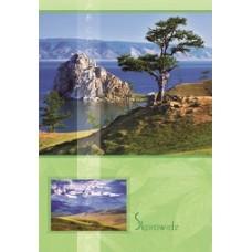 100125 KRESKA Užrašų knygutė A6 80l kietu viršeliu su ABC linija B03-761