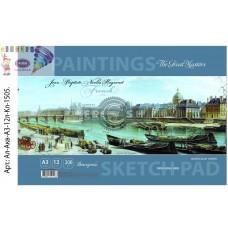 B04-201 Akvarelinis popierius A3 12l 200g FRESH/10