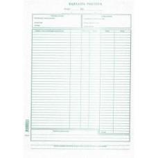 B15-160 Sąskaita faktūra A4 1 knygutė 312-01