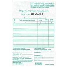 B15-171 Pinigų priėmimo kvitas be Nr. A6 SC 1 knygutė 75-01