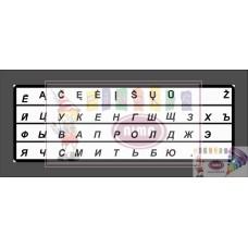 M11-703 Lipdukai klaviatūrai RU juodos su rėmeliu ŽYM
