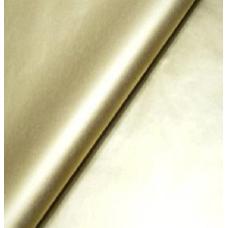 Dovanu pakavimo popierius 70x200cm auksinis MRW04 ALIGA, B10-322