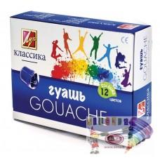 R15-006 Guašas 12 spalvų, 20ml, 19c1277-08 LUČ