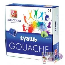 R15-020 Guašas 9sp 20ml KLASSIKA 19C1276-08 LUČ/18