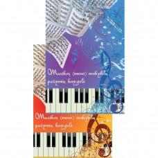 B01-068 Muzikos-meno mokyklų pažymių knygelė PR/20
