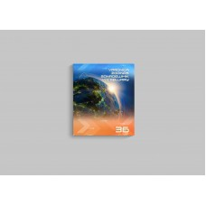 B01-187 Sąsiuvinis žodynėlis A5 36l (anglų) 0305 ABC/20