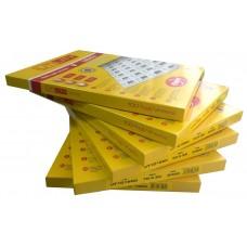 B12-171 Lipnios etiketes A4 (70x42,3) 21 100vnt UT101733