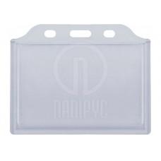 D07-316 Vardinių kortelių dėklas 85x54mm hor 1vnt 45625 PAPIRUS10