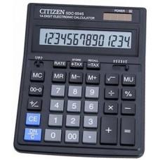 T01-093 Skaičiavimo mašinėlė SDC-554S CITIZEN